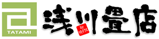 浅川畳店  横浜市旭区で50年の歴史を誇る畳店(神奈川・東京)